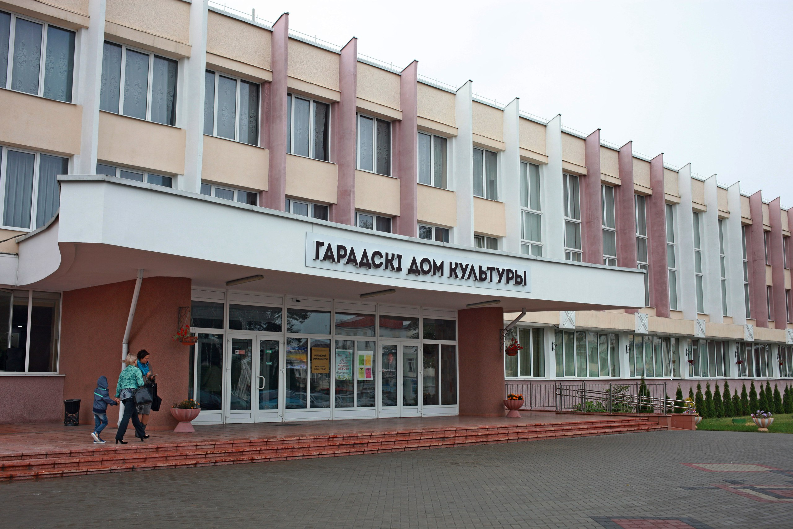 Городская клиническая больница  36 ул Фортунатовская д